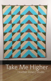 digital take me higher quilt sewing pattern
